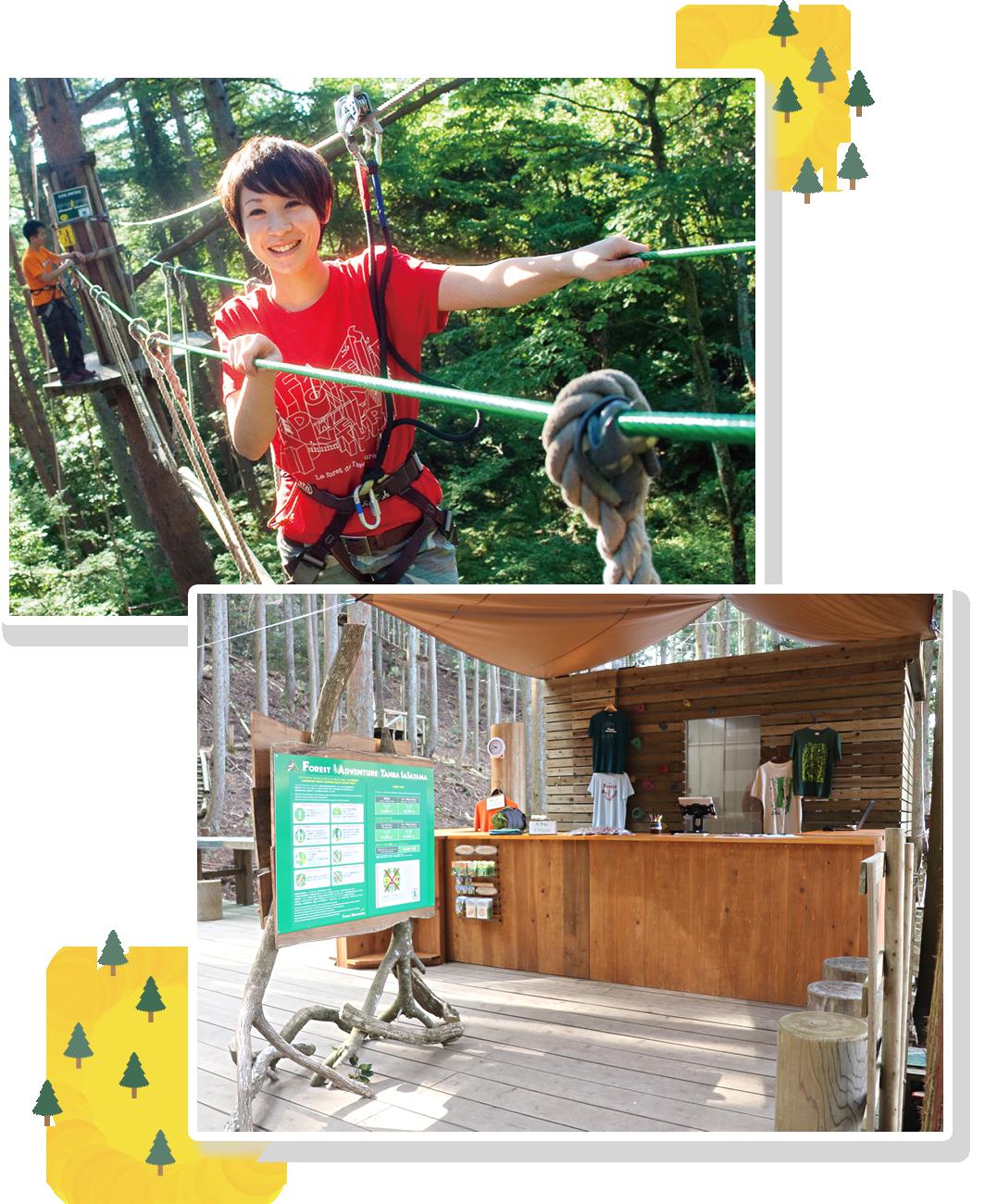 大人も子供も楽しめるアウトドアパーク!自然の中で大冒険!フォレストアドベンチャー!